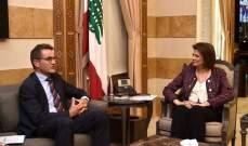 الحسن عرضت مع وهبة لمشاريع التعاون في اطار برنامج الامم المتحدة الانمائي في لبنان