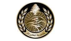 مديرية المخابرات في الجيش تسلمت قاتل شاب في منطقة القصر الحدودية