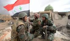 النشرة: وحدات الجيش السوري استعادت نقاط كانت تراجعت منها اثر هجوم بريف اللاذقية الشمالي