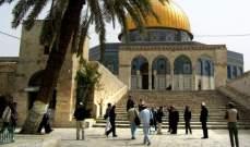 النشرة: رئيسة لجنة الداخلية بالكنيست الإسرائيلي تقتحم المسجد الأقصى