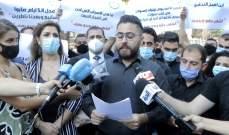 وقفة للشباب التقدمي أمام قصر العدل: إياكم العبث بتحقيقات انفجار المرفأ