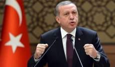 ماذا يعني فتح أردوغان باب النقاش حول إتفاقية لوزان؟