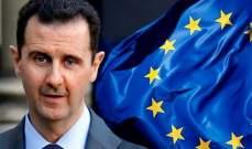 إجتماع وزراء خارجية الاتحاد الأوروبي في بروكسل سيناقش الوضع في سوريا
