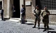 أكثر الدول خطورة في جرائم المافيا تقع في أميركا اللاتينية