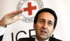 اللجنة الدولية للصليب الأحمر: التحدي الأكبر يكمن بمنع موجة ثانية من كورونا