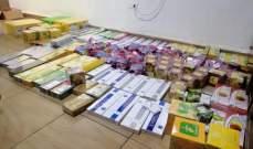 قوى الأمن: توقيف شخصين بصيدا وضبط كمية مهربة من التبغ والتنباك بقيمة 10 ملايين ليرة
