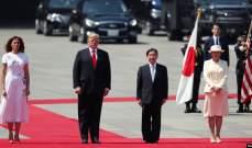 ترامب يلتقي امبراطور اليابان الجديد ناروهيتو