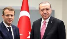 اردوغان وماكرون بحثا بالعلاقات الثنائية والمستجدات في ليبيا وسوريا