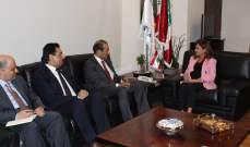 وزيرة الطاقة عرضت مع نظيرها القطري مواضيع الطاقة والكهرباء