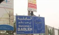 بلدية البابلية تعلن حظر التجول لمدة أسبوعين بعد اكتشاف إصابة بفيروس كورونا