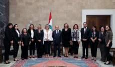 الرئيس عون مستقبلاً وفد الهيئة الوطنية لشؤون المرأة اللبنانية: ندعم تحديد