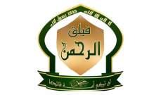 مقتل 17 من مسلحي فيلق الرحمن بينهم مسؤول عسكري بنيران الجيش السوري