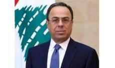 بطيش: لبنان لديه قدرات كبيرة للخروج من الازمة على رغم تخفيض التصنيف