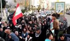 حراك النبطية وكفررمان نفذ اعتصاما احتجاجا على تقنين الكهرباء بالمنطقة
