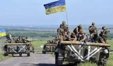 سلطات لوغانسك اتهمت القوات الأوكرانية بقصف أراضيها خلال الـ24 ساعة الماضية