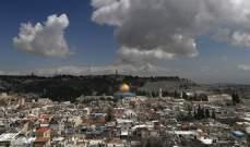 النشرة: لا صحة لما يشاع عن عملية دهس جديدة في القدس