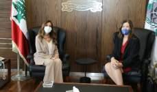عكر التقت دوروثي شيا ورئيس البعثة الدبلوماسية الاميركية الجديد