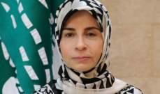 عز الدين ممثلة بري: لا بد من قرار تتخذه الدولة بالاستثمار في البحث العلمي
