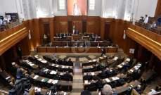 مصادر بعبدا للجمهورية: المادة 80 تفتح باب التوظيف وتتعارض مع المادة 95 من الدستور