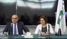 توقيع مذكرة تفاهم بين هيئة ادارة السير والجامعة اللبنانية الاميركية