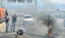 المنار: الجيش يعمل على فتح طريق المطار بالقوة ويطارد المتظاهرين
