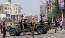مقتل 10 عناصر من أنصار الله بمعارك مع قوات اليمن جنوب غربي الجوف