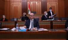 لجنة الأشغال وافقت على اقتراح قانون معجل مكرر لتمديد العمل بالعقد التشغيلي لكهرباء زحلة