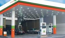إدارة محطة الأيتام: نفاد مخزون البنزين من غالبية محطاتنا