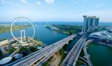 سلطات سنغافورة: تسجيل 21 إصابة جديدة بكورونا ليبلغ المجموع 57627