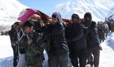 سلطات كندا ستستقبل 40 ألف لاجئ من أفغانستان