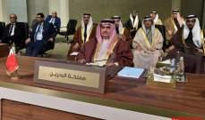 وزير خارجية البحرين: الأسلحة والمتفجرات القادمة من إيران كافية لتدمير نصف المنامة