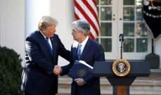 رئيس الاحتياطي الفدرالي يذكر ترامب باستقلالية المؤسسة المالية الأميركية