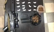مكتب مكافحة المخدرات المركزي يوقف مروج ويضبط كمية منها في جبيل