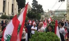 تجمع عدد من المناصرين للوطني الحر أمام قصر العدل في بعبدا