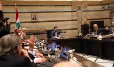 جلسة مناقشة الحكومة: مزايداتٌ انتخابيّة تمهّد للتمديد؟!