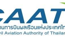 سلطات تايلاند مددت الحظر على وصول رحلات الركاب إلى أراضيها حتى نهاية نيسان