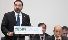 مدقق فرنسي من سيدر: ديون لبنان وضع سرطاني