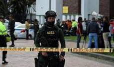 السلطات في كولومبيا: مقتل 8 أشخاص بالرصاص على أيدي جماعة مسلحة مجهولة