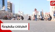 المتظاهرون يقطعون الطرق من جديد...وإشكالات مع المواطنين على جسر الرينغ