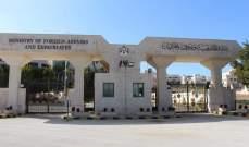 خارجية الأردن دانت الهجوم الإرهابي على مطار أربيل بالعراق: أمن البلدين واحد لا يتجزأ