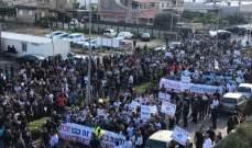 تظاهرة وإضراب عام بالبلدات العربية في إسرائيل احتجاجا على تنامي الجريمة