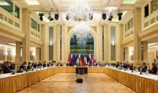 """حروب """"خلف الستار"""" في البحر ومفاوضات في فيينا: إيران بين الحرب والسلم"""