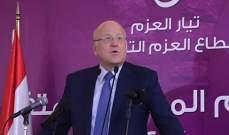 ميقاتي ردا على الحريري: نحن لسنا بصدد مبارزة بل ننتظر منكم أجوبة مقنعة
