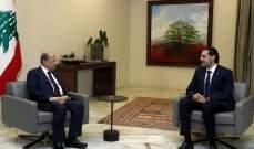 مصدر للشرق الأوسط: الحريري باق على موقفه ولن يرضخ لحملات التهويل