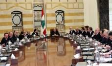 مصادر للنشرة: الاتجاه لتشكيل لجنة وزارية للإشراف على فض تفاصيل خطة الكهرباء