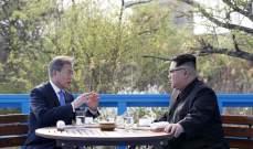 كورية الشمالية والجنوبية تتعهدان بفتح طرق وخطوط سكك حديد بينهما
