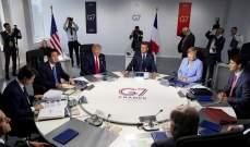 متحدث باسم الاتحاد الأوروبي: الظروف لم تتهيأ لعودة روسيا إلى G8