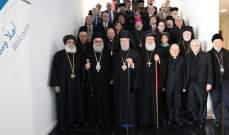 مجلس كنائس الشرق الأوسط: نواكب بالصلاة حراك الشعب اللبناني السلميّ المحق