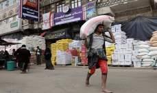 الحكومة اليمنية تتهم الحوثيين بالتستر على أبعاد تفشي كورونا