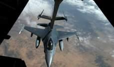 التحالف العربي:الصاروخ الذي استهدف المقاتلة اليمنية تم تهريبه من إيران